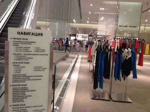 Signs in the amazing three-floor Saks are bilingual