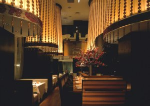 MEGU Midtown restaurant at Trump World Tower, New York