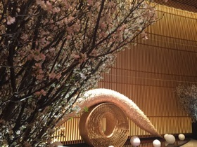 Lying Dragon Gate, with cherry blossom