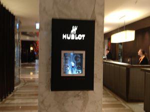 Hublot vitrine in the lobby