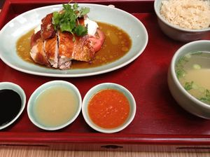 Chicken, not yet paired with its rice