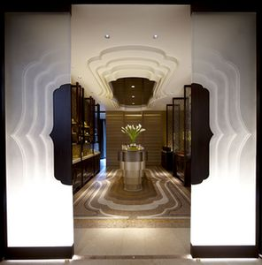 Entrance to the spa