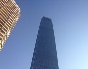 Look up, all 81 floors…