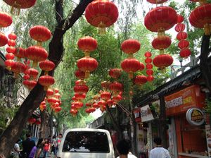 Red lanterns in a hutong
