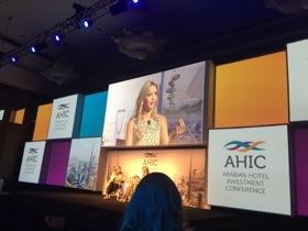 Ivanka Trump on-stage at AHIC