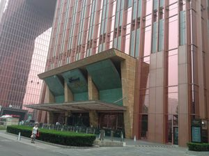 The pink-hued building that is Fairmont Beijing