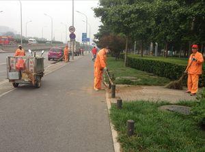 Street cleaners, Beijing
