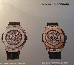 Big Bang Ferrari watches