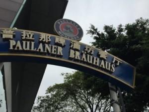 Welcome to Paulaner Brauhaus