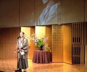 The Mayor of Kyoto says welcome…