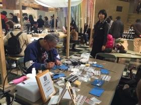 Craftsmen in Mitsukoshi