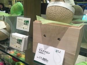 Musk melon, and box, in Sembikiya