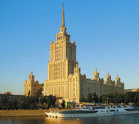 The Wedding Cake Like Stalinist Hotel Ukraina