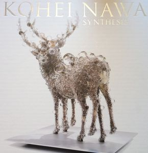 Kohei Nawa does amazing crystal sculptures