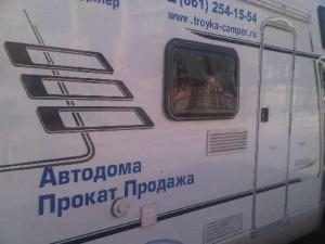Russian camper on Geneva