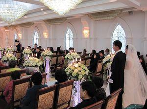 Wedding ceremony in Seoul
