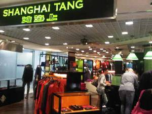 The Shanghai Tang store at Hong Kong International Airport
