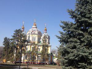 Zhenkov Cathedral