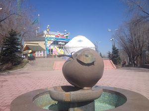 Signs of Almaty, on Kok-Tebe hill