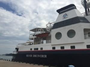 The good ship Silver Discoverer