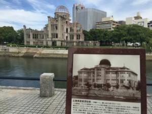 The Hiroshima Dome