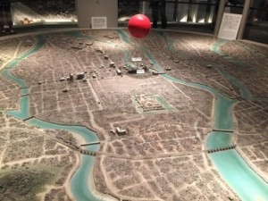 Map of Hiroshima with the 'red ball'
