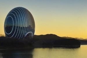 Sunrise Kempinski Beijing Hotel