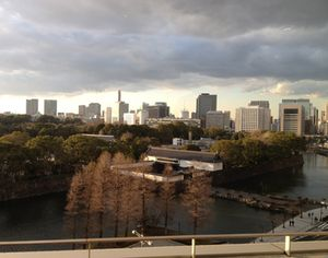 View from the balcony, over the Imperial Palace