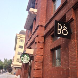 B&O and Starbucks
